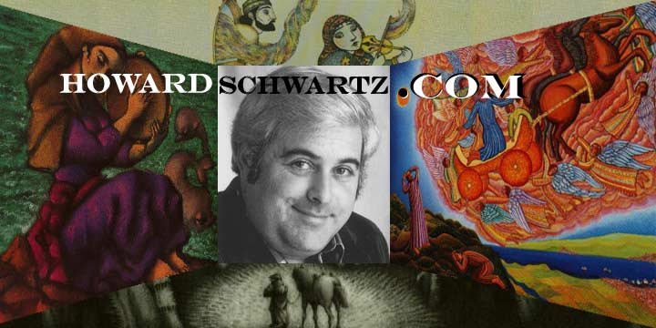 Welcome to HowardSchwartz.com
